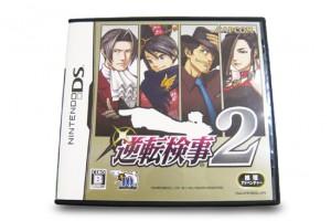 game_kenji2