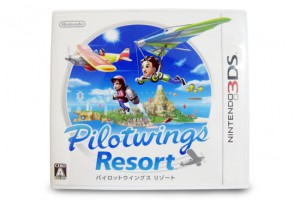 game_pilotwings
