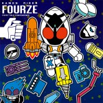 fourze_sd