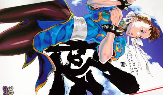 Fairy Tailの画像 p1_12
