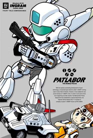 patlabor_1